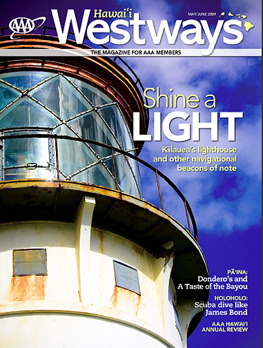 light house cover.jpg
